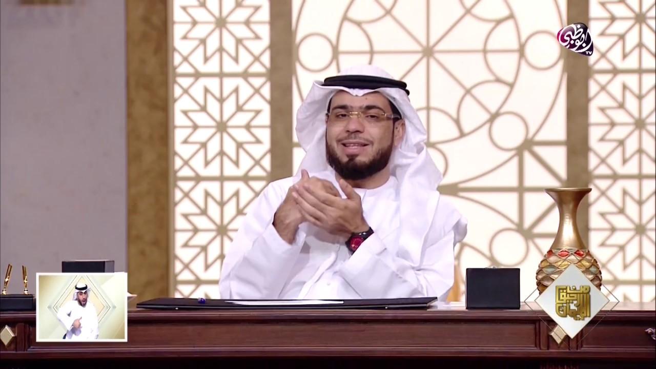 الشيخ وسيم يوسف يرد على متصلة تسأل بخصوص الطلاق بالثلاث دفعة واحدة!