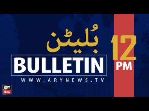 ARYNews Bulletin   12 PM   30th APRIL 2021