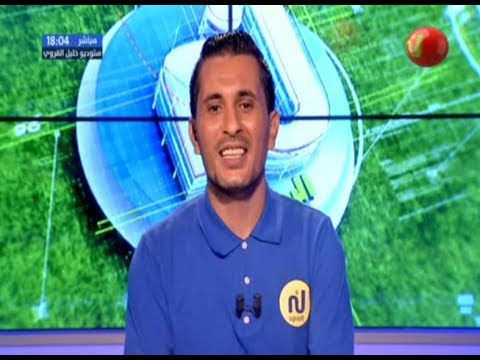Le Journal de Sport de 18:00 du Mercredi 19 Septembre 2018 - Nessma TV