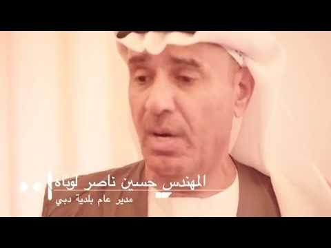 بنك الإمارات للطعام  UAE Food Bank