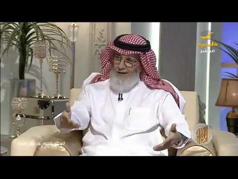 د عبدالله السبيعي يوضح علاقة السحر الجن و العين بالمرض النفسي Youtube