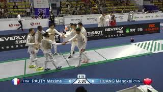 Wuxi 2018 Fencing World Championships mf T5 8 FRA vs CHN