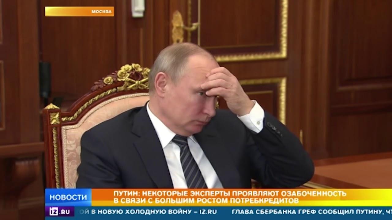 Росстат привел весьма обнадеживающие данные о положении дел в российской экономике