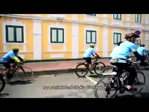 "bike for mom ""ปั่นเพื่อแม่""  MV เพลง ปั่นจักรยาน"