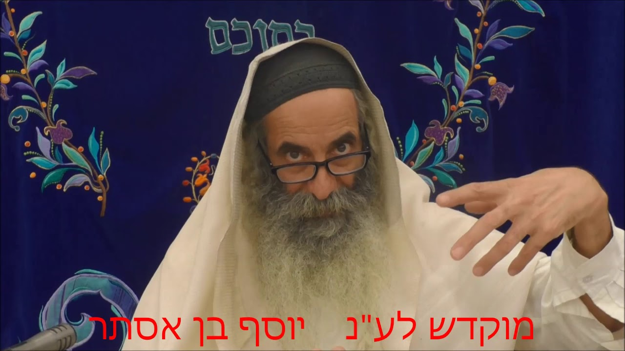 זוהר בקטנה פרשת אתחנן ליום ג' מפי רבי יעקב יוסף כהן