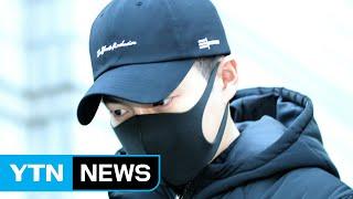 '4번째 음주' 손승원 구속 기로...'윤창호 법' 적용 / YTN