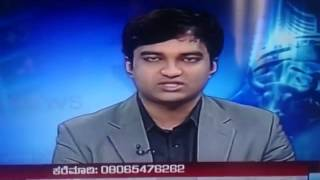 udaya new sheru pete Mahesh govianu 03 09 2014(1)