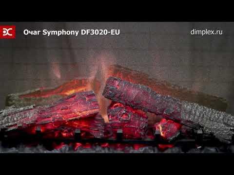 Электрический Очаг Dimplex Symphony 30 (Симфони) DF3020 EU . Видео 1