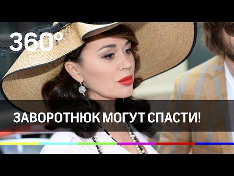 Анастасия Заворотнюк перенесла вторую операцию. Есть надежда!