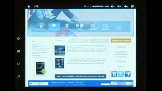Планшет Digma iDx10/iDx10 3G