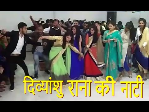 Divyanshu Rana's Pahari Dance Nati