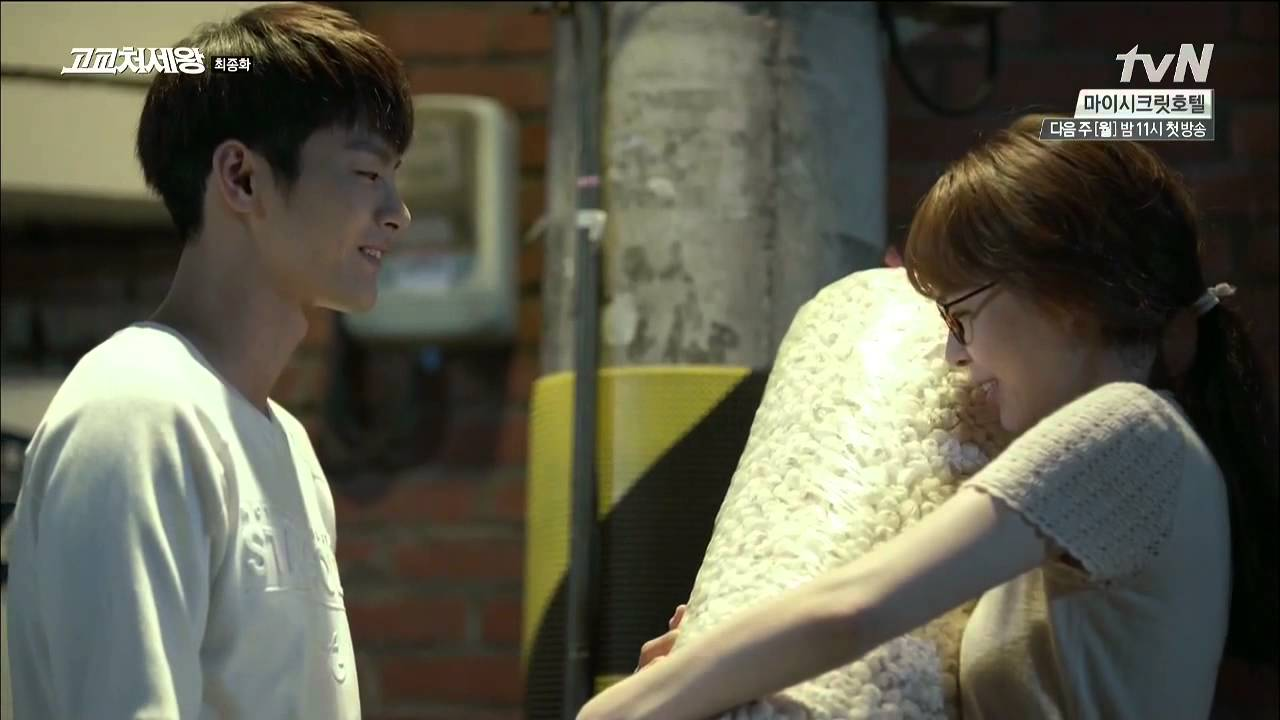 king of conduct of life kiss scene - YouTube