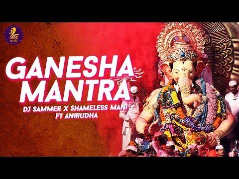 ganesha-mantra-|-dj-sammer-x-shameless-mani-ft-anirudha-|-ganpati-special-dj-remixes-|-aidc-मराठी