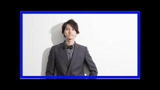 (影音)「一定要來喔!」田口淳之介明年3月唱進寶島- 自由娛樂限制級您...