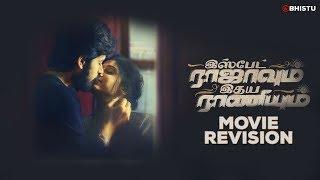 Ispade Rajavum Idhaya Raniyum - Movie Revision | Abhistu