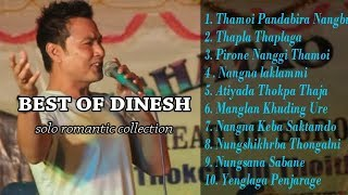 BEST OF DINESH SHARMA | DINESH SOLO ROMANTIC SONG COLLECTION