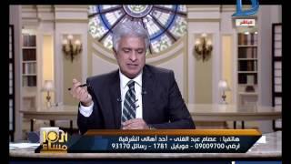 العاشرة مساء| كارثة أكياس الدم الفاسدة تحصد أرواحاً جديدة بالشرقية ..