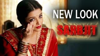 Aishwarya Rai's First Look in 'Sarbjit' Punjabi Song | Folk | Randeep Hooda, Richa Chadda