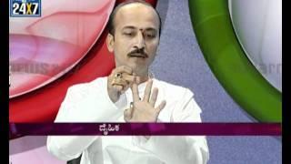 Suhaasini - Pranic Healing - 29Aug - seg_1 - Suvarna news