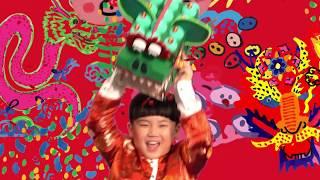 "Chinese New Year ""JOY LUCK LOVE"""