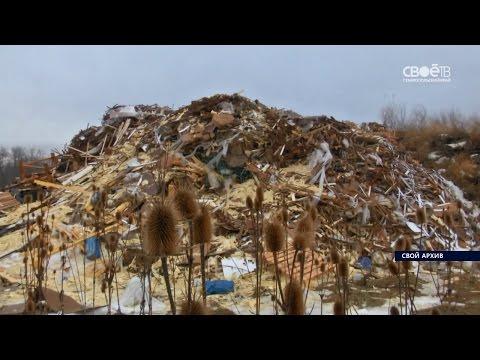 В Ставрополе образовались несанкционированные свалки