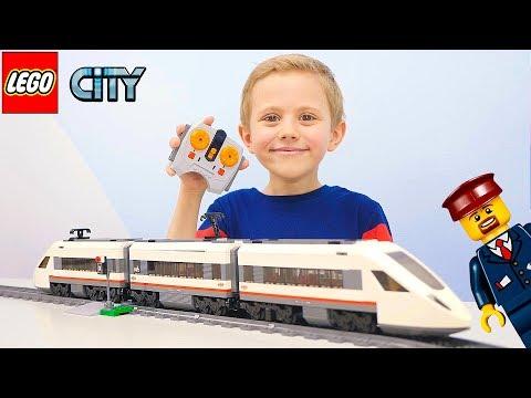 ЛЕГО СИТИ Скоростной Пассажирский Поезд 60051 на радиоуправлении. Железная дорога детям от Lego City