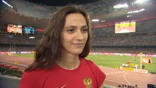 WCH 2015 Beijing - Maria Kuchina RUS High Jump Final Gold