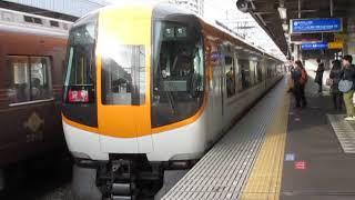 近鉄22600系ACE阪神直通臨時列車「伊勢神宮初詣の旅」尼崎駅発車!