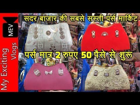 LADIES BAGS WHOLESALE MARKET (HANDBAGS, SIDEBAGS, SLINGBAGS, KIDS PURSES) TELIWARA CHOWK, DELHI