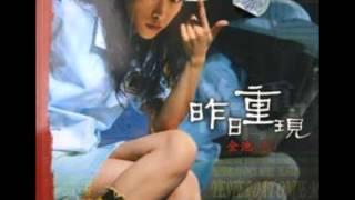 金池-記事本 .wmv thumbnail