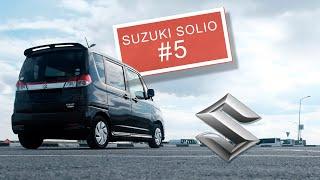 Suzuki Solio - как эксплуатировать кей кар? Есть ли бонусы от государства?