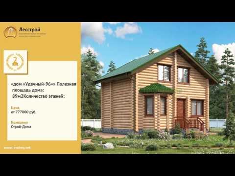 Лучшие проекты домов 6 х 8