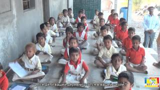 Урок в сельской индийской школе. Путешествие по Индии с Марией Карпинской. В режиме Life. 2 часть