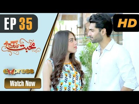Mohabbat Zindagi Hai - Episode 35 - Express Entertainment Dramas
