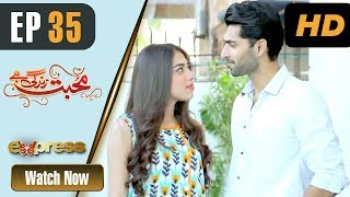 Pakistani Drama | Mohabbat Zindagi Hai - Episode 35 | Express Entertainment Dramas | Madiha
