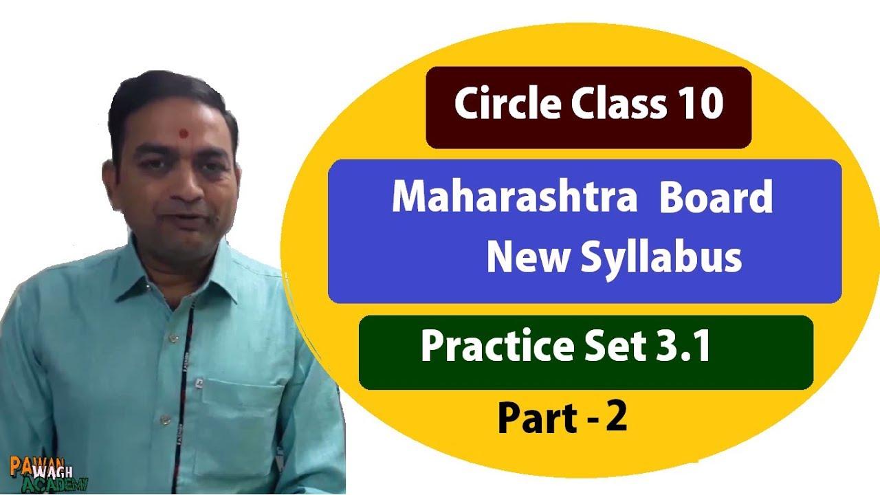 Circle Practice Set 3 1 Class 10th Maharashtra Board New Syllabus Part 2