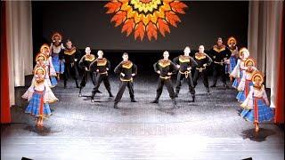 Скачать Ансамбль народного танца Родник Орловская Матаня