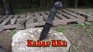 Video Kabar BK2 Test & Review : Tactical Show download MP3, 3GP, MP4, WEBM, AVI, FLV April 2018