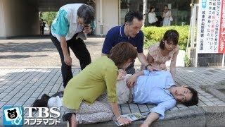 杉村三郎(小泉孝太郎)は、梶田聡美(深田恭子)が口にした「幼い頃に誘拐された記憶」の真偽を探るため、亡くなった梶田信夫(平田満)が以前勤めていたトモノ玩具を訪れる。