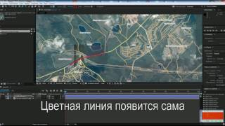 Как проложить маршрут на карте в Adobe After Effects(С помощью этого урока, вы научитесь прокладывать анимированный путь по карте. How to make a route on a map in Adobe After Effects., 2016-06-03T08:36:59.000Z)