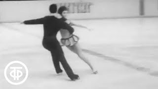 Этот удивительный спорт. Документальный фильм (1971)