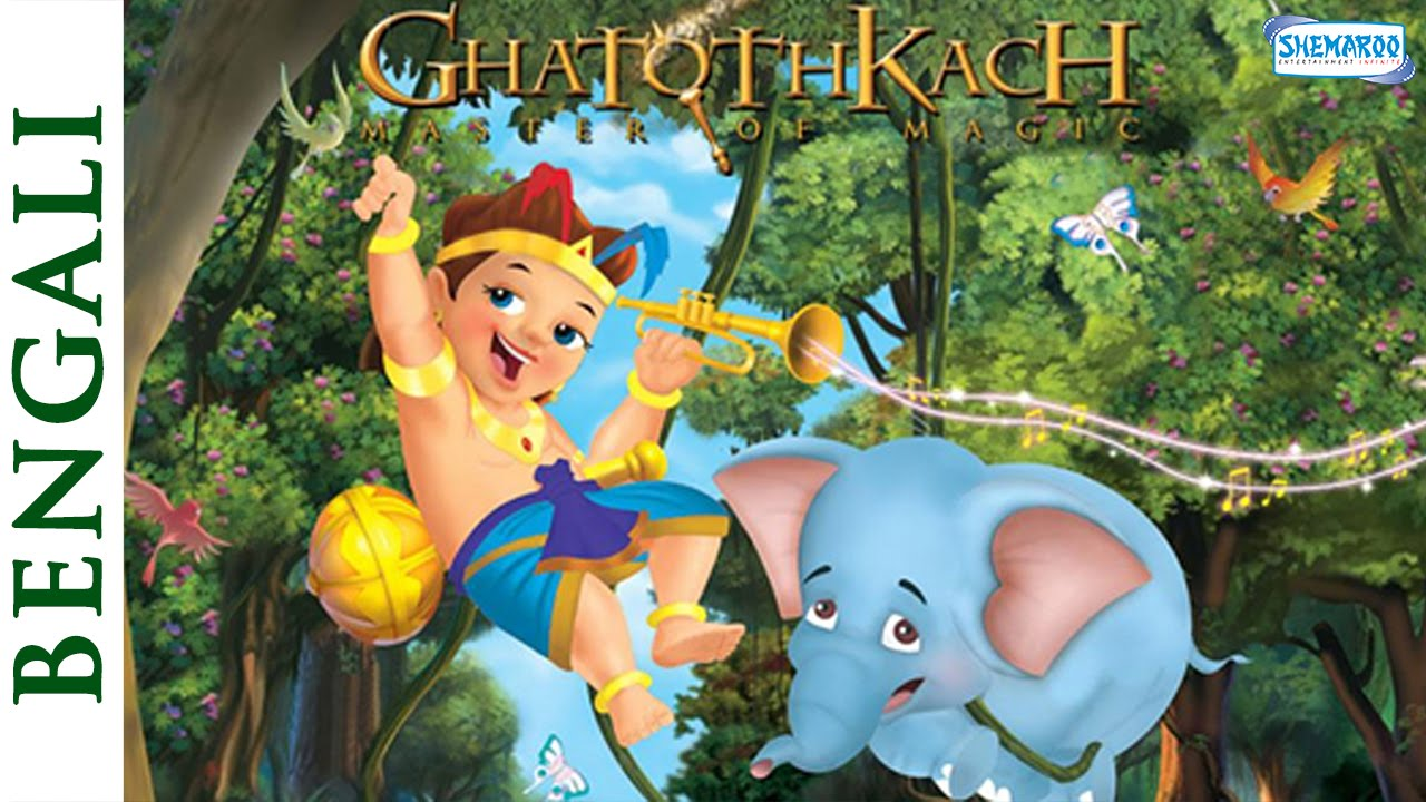 2017 cartoon movies in tamil download