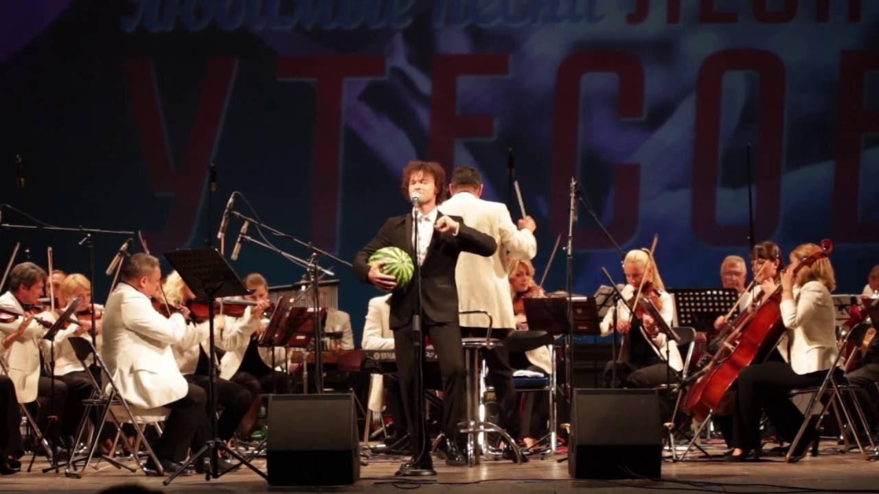Феликс Шиндер - 7:40 с оркестром и арбузом - YouTube