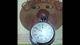Секундомер Златоустовского часового завода