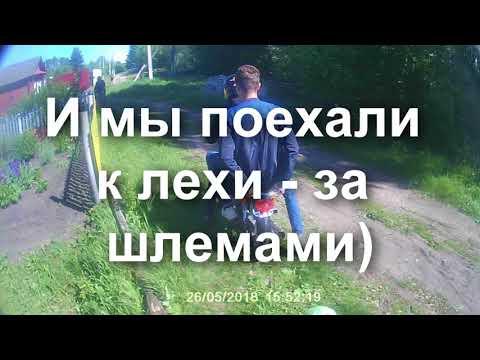 Покатушка в Сурском)