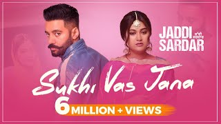 Sukhi Vas Jana | New Punjabi Song | Sippy Gill | Sawan Rupowali | Jaddi Sardar | 6th Sept