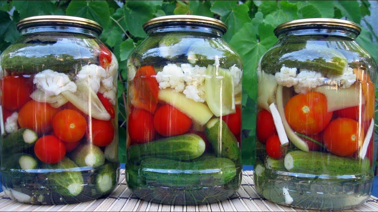 Обалденно ВКУСНОЕ Овощное АССОРТИ на зиму - YouTube