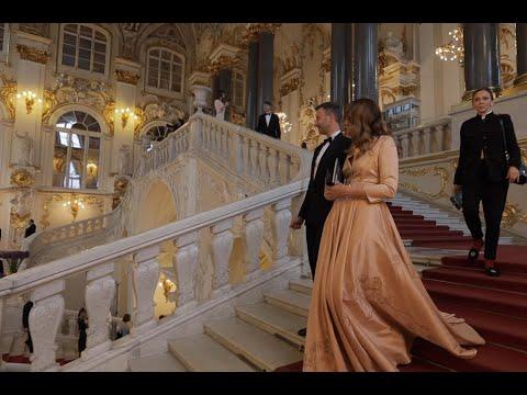 XIV Благотворительный торжественный прием в Зимнем дворце