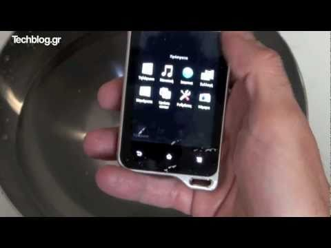 Sony Ericsson Xperia Active hands-on (Greek)