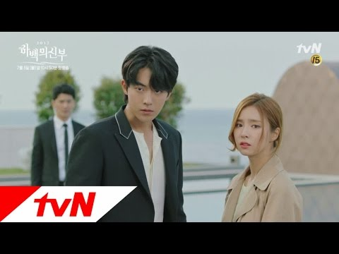 The bride of habaek [선공개] 하백의신부2017 신세경X남주혁 코믹+판타지+로맨스 하이라이트! 170703 EP.1